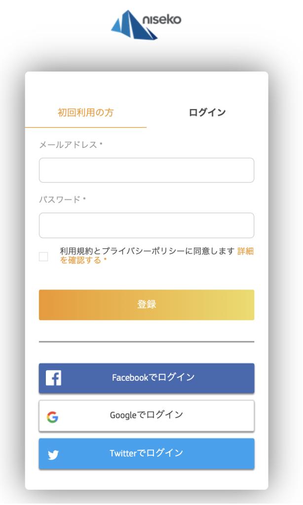 Niseko_screen