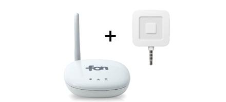 Basicプラン|Fon Wi-Fiルーターのベーシックモデル