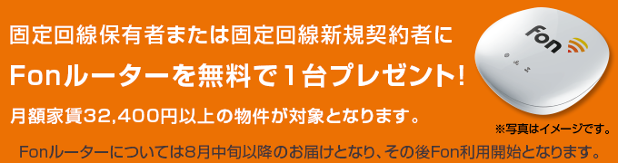 fon_news_image_02